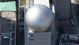 渋谷区立総合文化センター大和田
